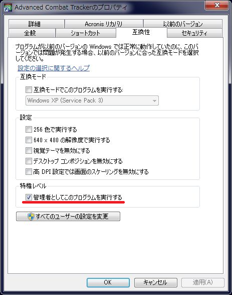 act_shortcut2