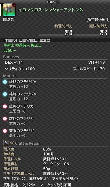 ikon_param2