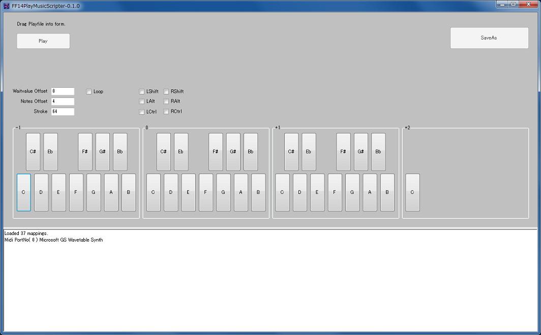 マクロ演奏をロジクールG13でやってしまうための補助ツールとか~新生FF14パッチ4.15詩人の楽器演奏1