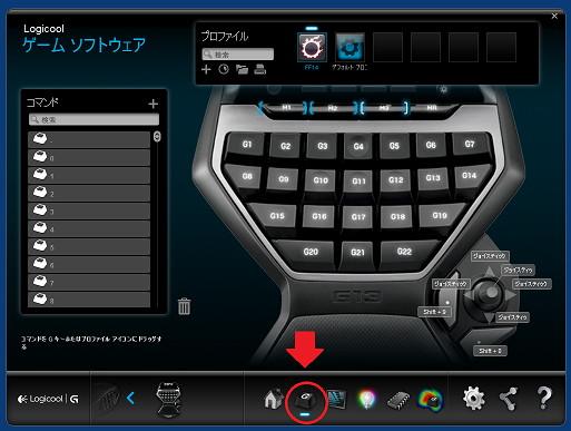 FF14PlayMusicScripter 自動演奏用スクリプト作成ツール7