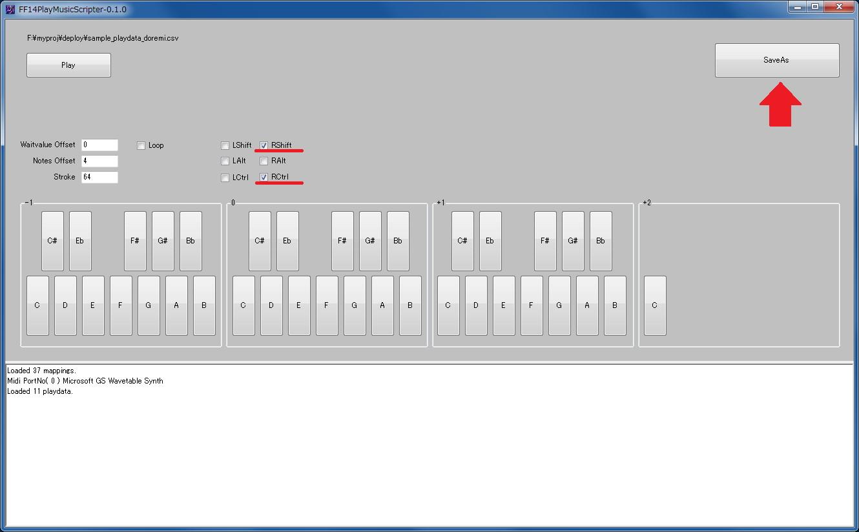 マクロ演奏をロジクールG13でやってしまうための補助ツールとか~新生FF14パッチ4.15詩人の楽器演奏12