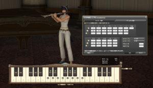 マクロ演奏補助ツールFF14PlayMusicScripter更新~Patch4.3のキー長押しに対応しました2