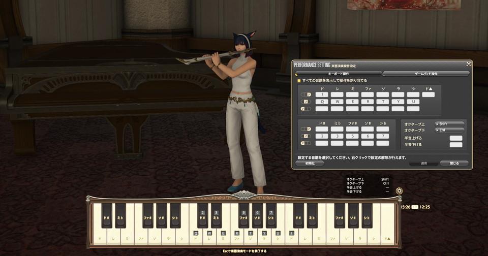 アイキャッチ・マクロ演奏補助ツールFF14PlayMusicScripter更新~Patch4.3のキー長押しに対応しました