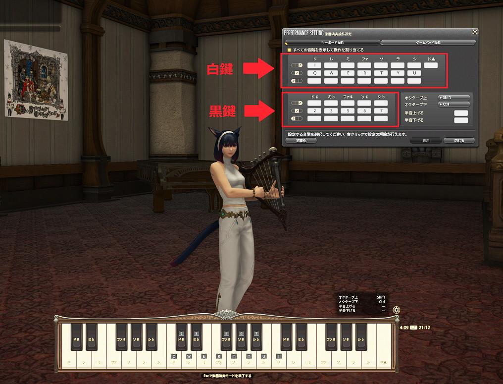 FF14PlayMusicScripter 自動演奏用スクリプト作成ツール5