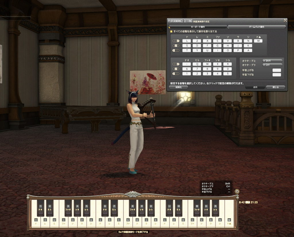 FF14PlayMusicScripter 自動演奏用スクリプト作成ツール6