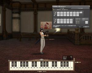 マクロ演奏補助ツールFF14PlayMusicScripter0.6.0~Patch4.3のフルキーアサインに対応しました3