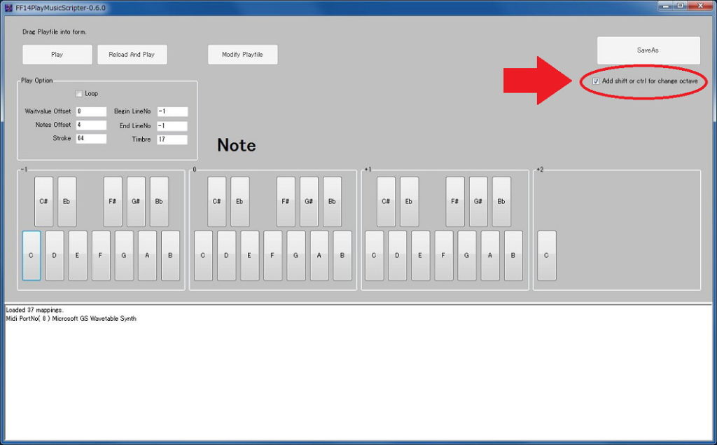 マクロ演奏補助ツールFF14PlayMusicScripter0.6.0~Patch4.3のフルキーアサインに対応しました1