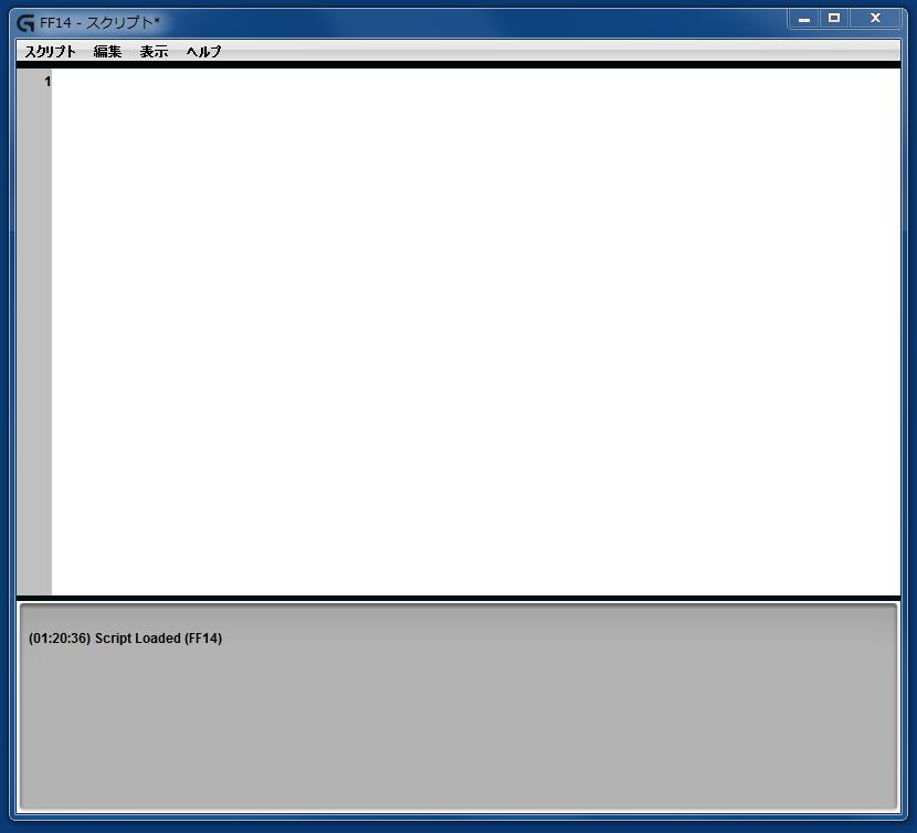 FF14PlayMusicScripter 自動演奏用スクリプト作成ツール9