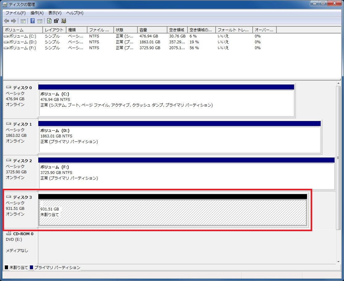 CドライブのSSDを容量の大きいものにOSごと乗せ替える手順2