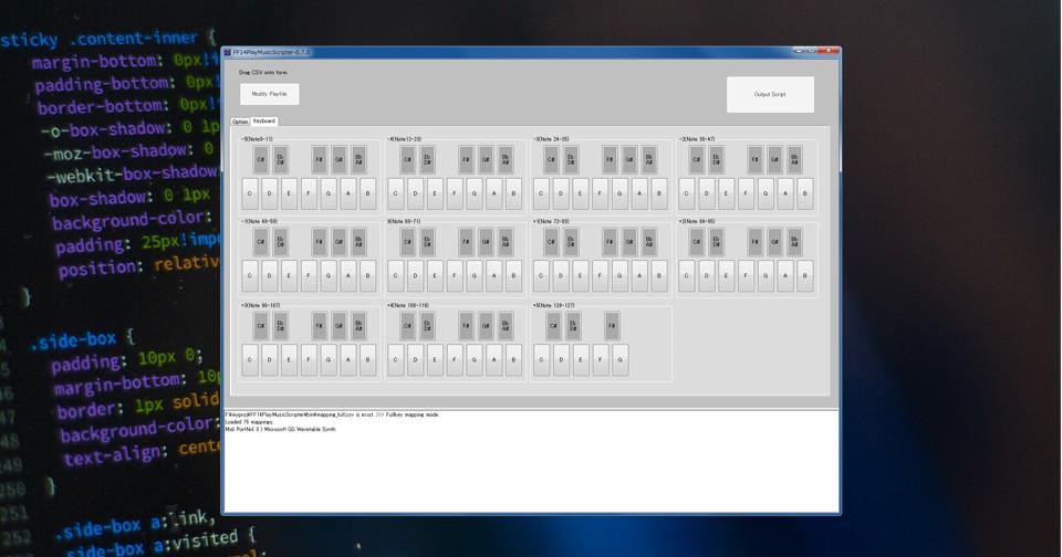 アイキャッチ・自動演奏補助ツールアップデートのお知らせ~FF14PlayMusicScripterとMIDIデータコンバータ
