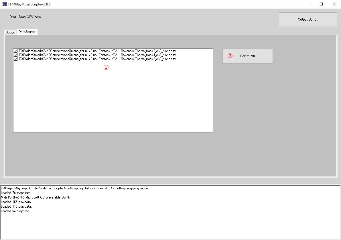 FF14PlayMusicScripter Ver0.8.0説明5