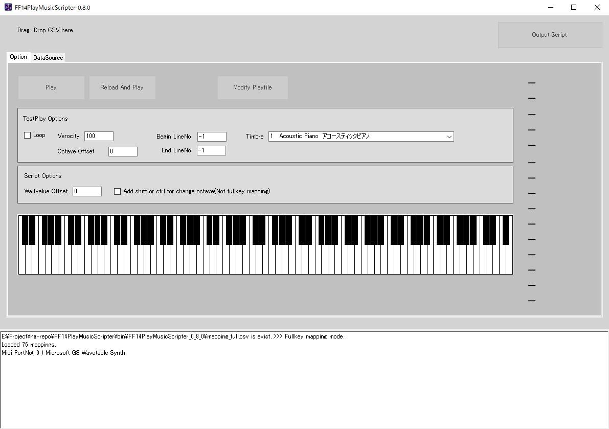 FF14PlayMusicScripter Ver0.8.0説明1