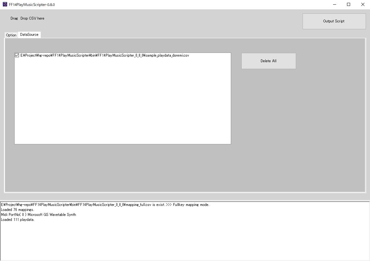 FF14PlayMusicScripter Ver0.8.0説明2