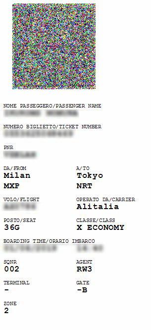 航空券のモバイルチェックインをやってみた~これ何がお得なの?7