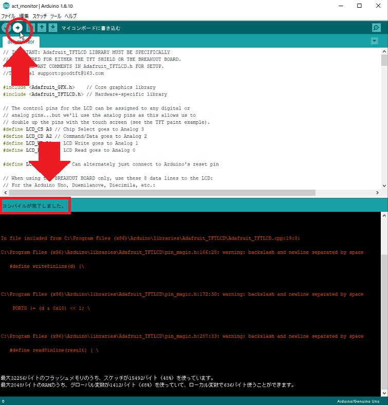 Logicool G13が無くてもフルスクリーンのFF14でDPSを見れるようにArduinoでACTの値を表示するプラグインを作ってみた9