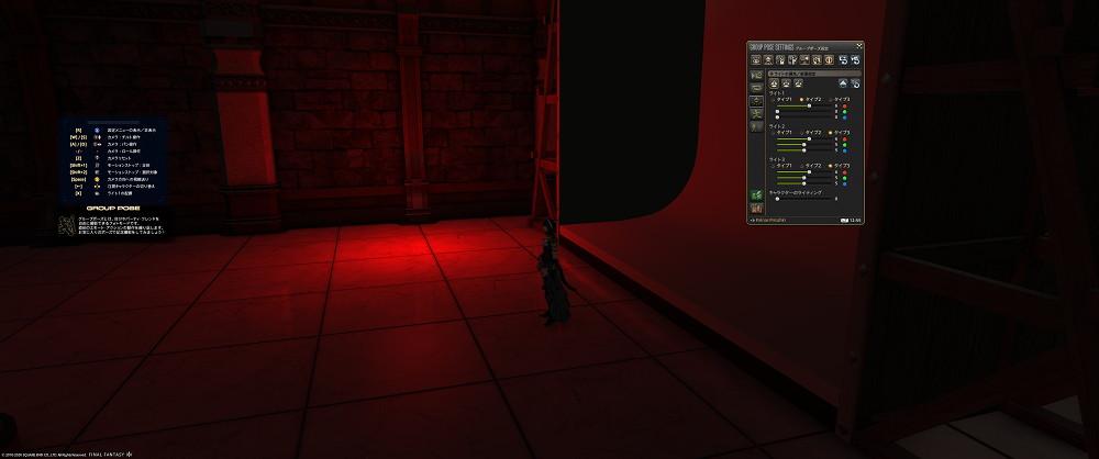 パッチ5.2でグループポーズに神アプデが入ったので、撮影スタジオを作り直しました2