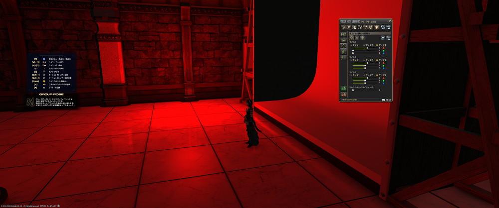 パッチ5.2でグループポーズに神アプデが入ったので、撮影スタジオを作り直しました3
