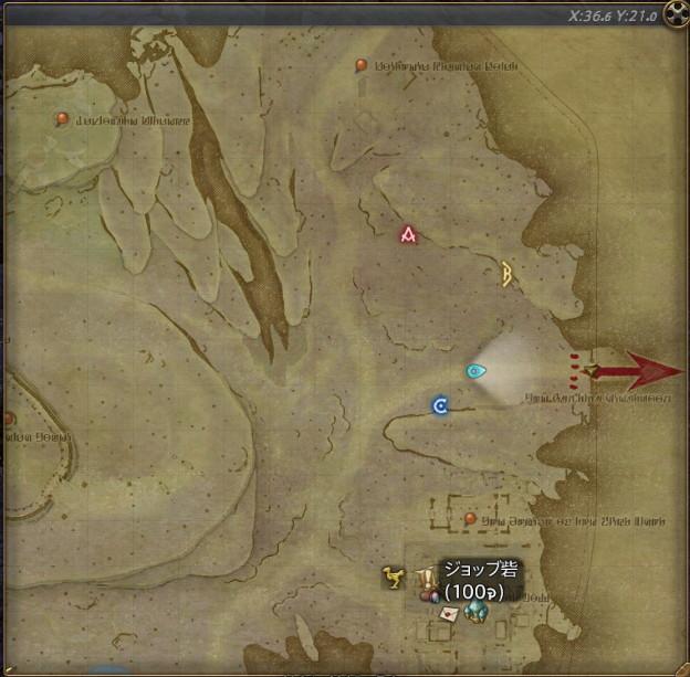 古ぼけた地図G11の正確な採集・採掘場所はこちら~デイリーガチャでがんばらない金策3