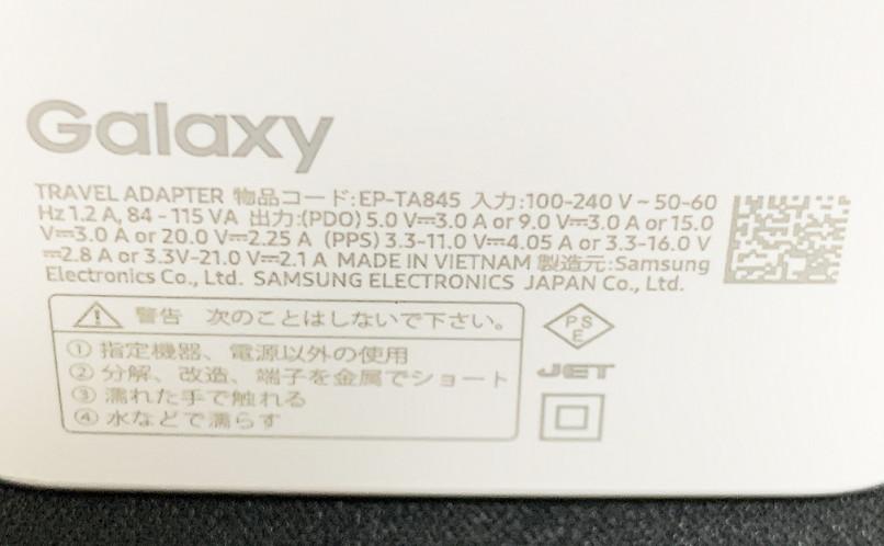 現状最強のAndroidタブレットSamsung Galaxy Tab S7 Plusを購入したのでレビューしてみる11