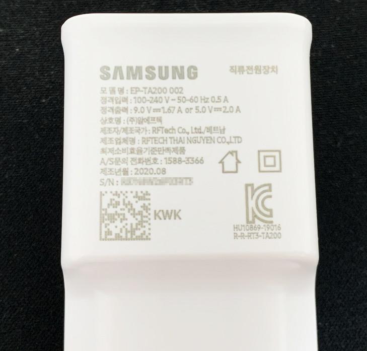 現状最強のAndroidタブレットSamsung Galaxy Tab S7 Plusを購入したのでレビューしてみる3
