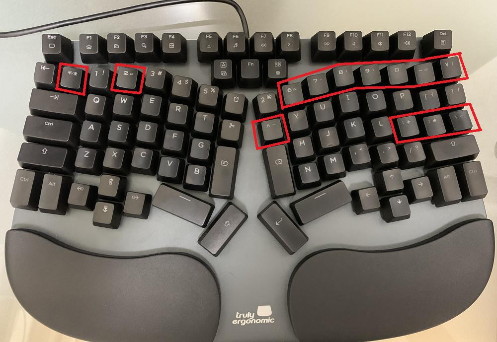 Truly Ergonomic KeyboardのCLEAVEがようやく届いたのでレビューしてみる8